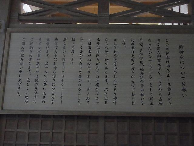 f:id:nikomakoyoga:20180606164018j:plain
