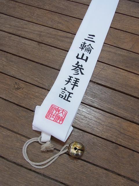 f:id:nikomakoyoga:20180606164954j:plain