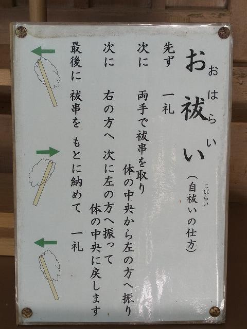 f:id:nikomakoyoga:20180606165359j:plain