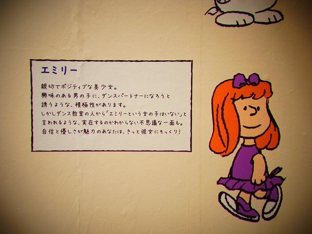 f:id:nikomakoyoga:20180827233235j:plain