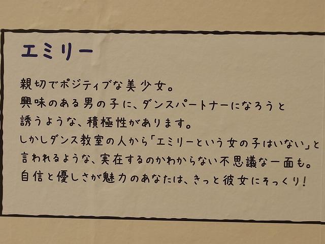 f:id:nikomakoyoga:20180827233249j:plain