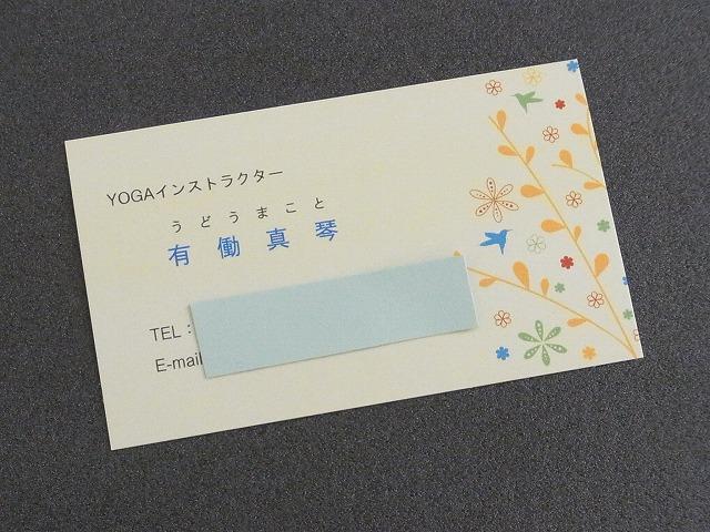 f:id:nikomakoyoga:20181018071735j:plain