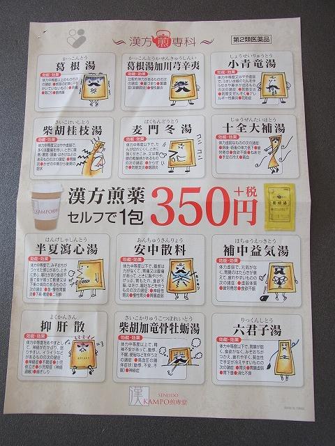 f:id:nikomakoyoga:20181019210003j:plain