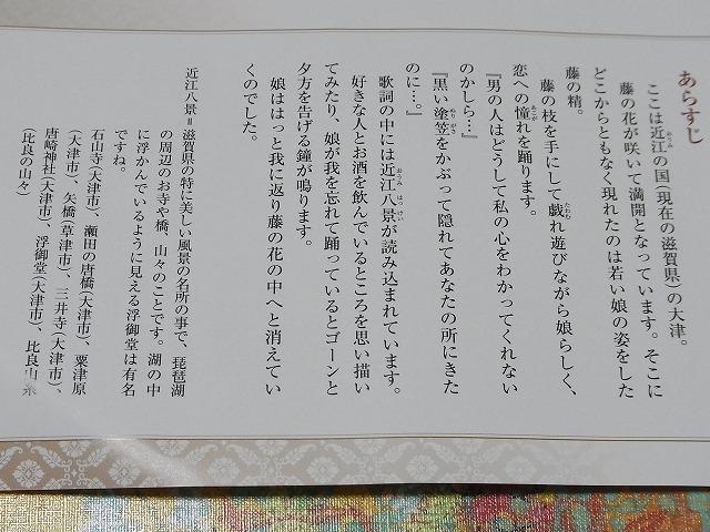 f:id:nikomakoyoga:20181020225957j:plain