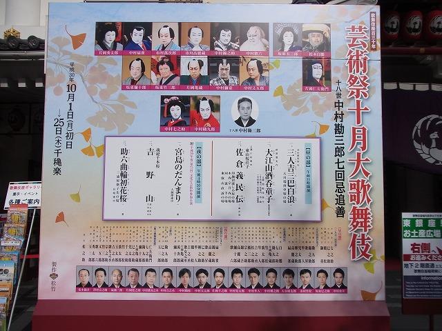 f:id:nikomakoyoga:20181025160522j:plain