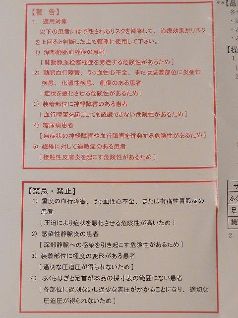 f:id:nikomakoyoga:20181026175759j:plain
