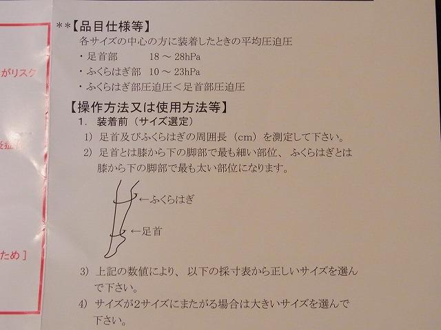 f:id:nikomakoyoga:20181026181327j:plain