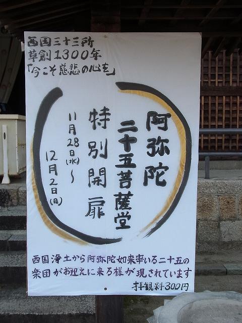 f:id:nikomakoyoga:20181202231713j:plain