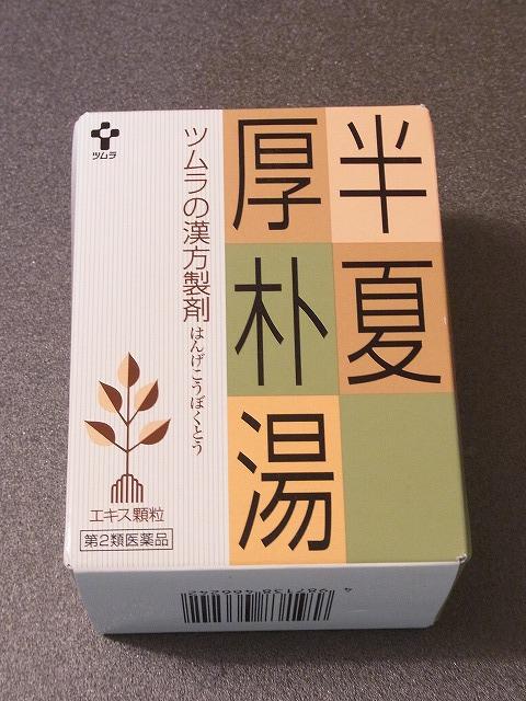 f:id:nikomakoyoga:20190109091937j:plain