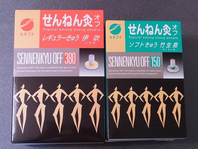 f:id:nikomakoyoga:20190110222314j:plain