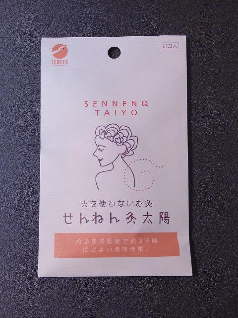 f:id:nikomakoyoga:20190110222412j:plain