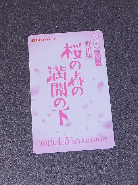 f:id:nikomakoyoga:20190112181003j:plain
