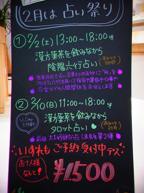 f:id:nikomakoyoga:20190129181431j:plain