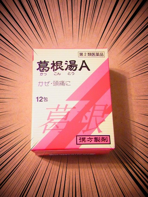 f:id:nikomakoyoga:20190131162756p:plain
