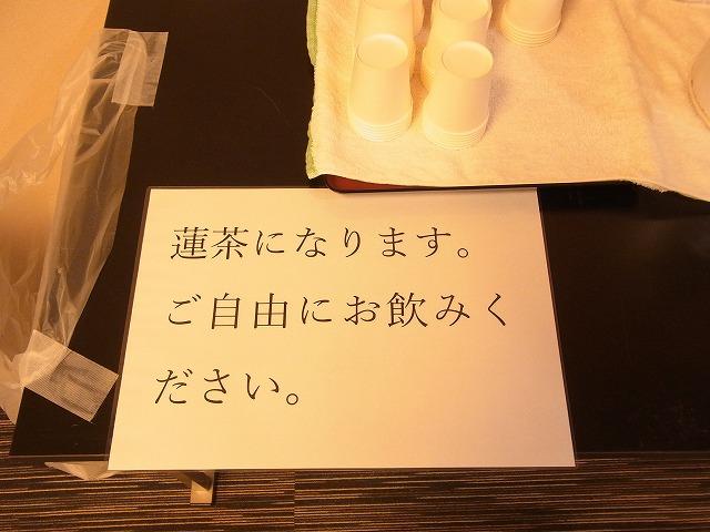 f:id:nikomakoyoga:20190714144148j:plain