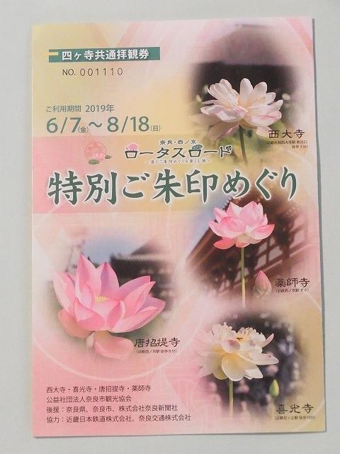 f:id:nikomakoyoga:20190714144231j:plain