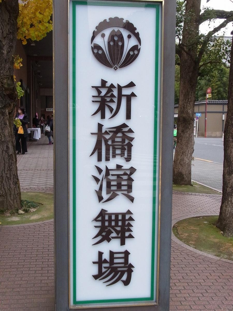 f:id:nikomakoyoga:20191220233109j:plain