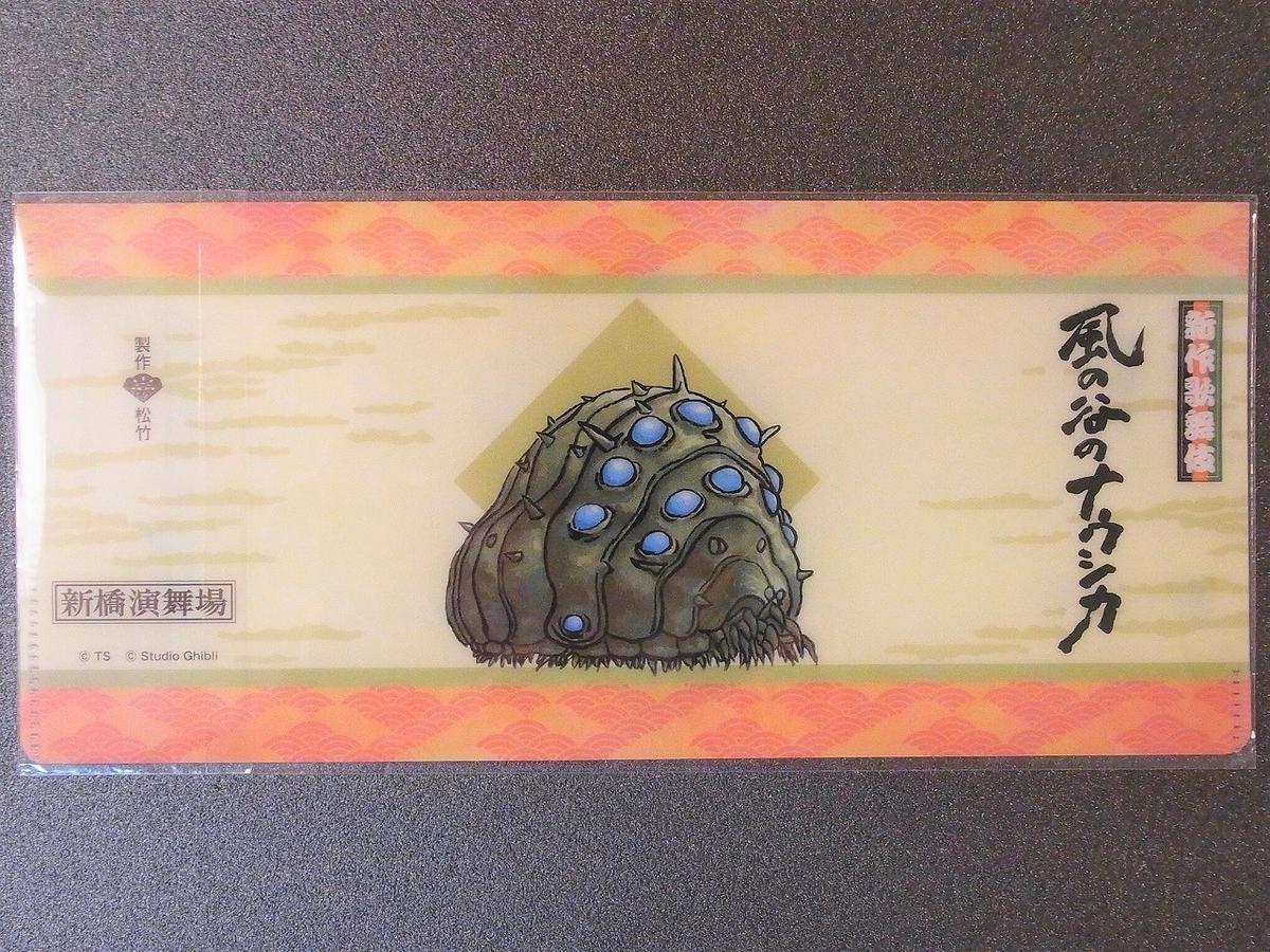 f:id:nikomakoyoga:20191221212047j:plain