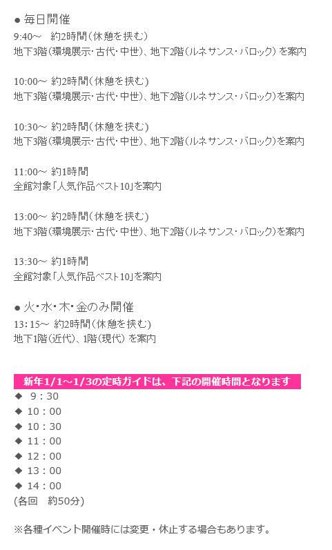 f:id:nikomakoyoga:20191230090148p:plain