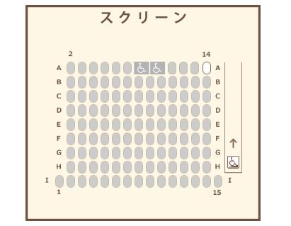 f:id:nikomakoyoga:20200115235101p:plain