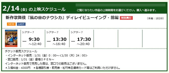 f:id:nikomakoyoga:20200129134342p:plain