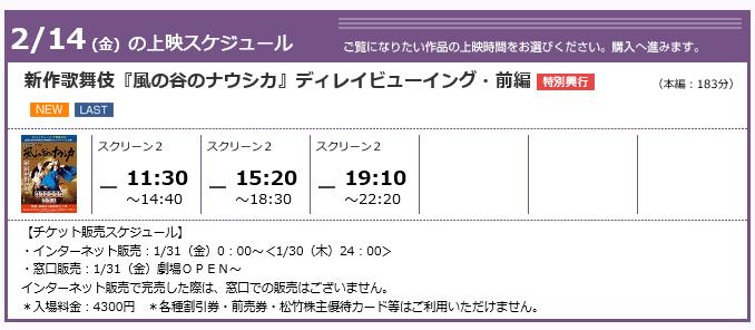 f:id:nikomakoyoga:20200129134352p:plain