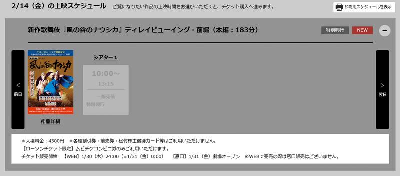 f:id:nikomakoyoga:20200129135343p:plain