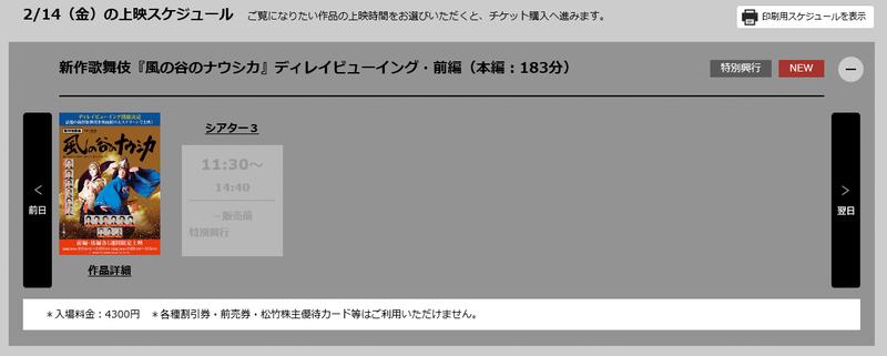 f:id:nikomakoyoga:20200129135810p:plain