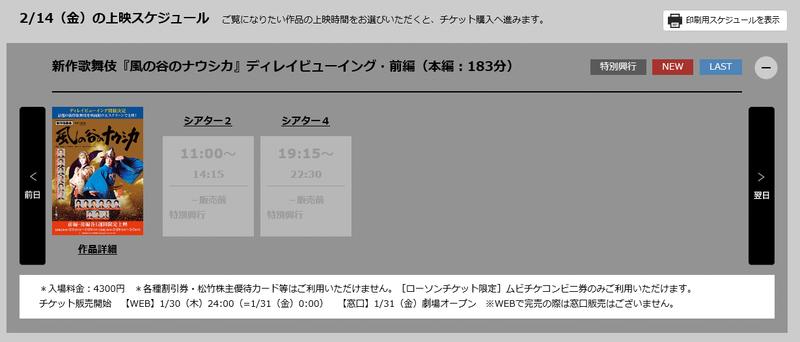 f:id:nikomakoyoga:20200129135819p:plain