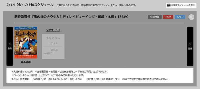f:id:nikomakoyoga:20200129135826p:plain