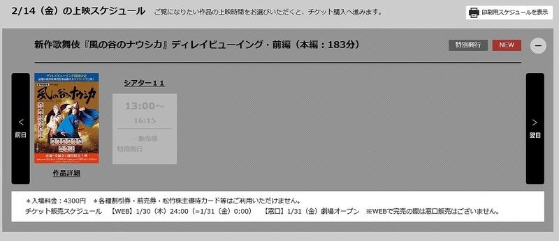 f:id:nikomakoyoga:20200130222500j:plain