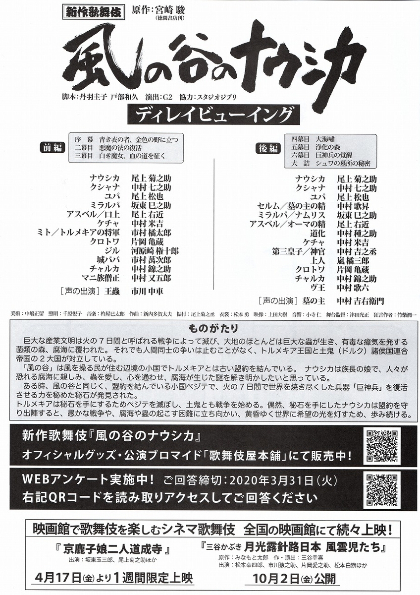 f:id:nikomakoyoga:20200220131234j:plain