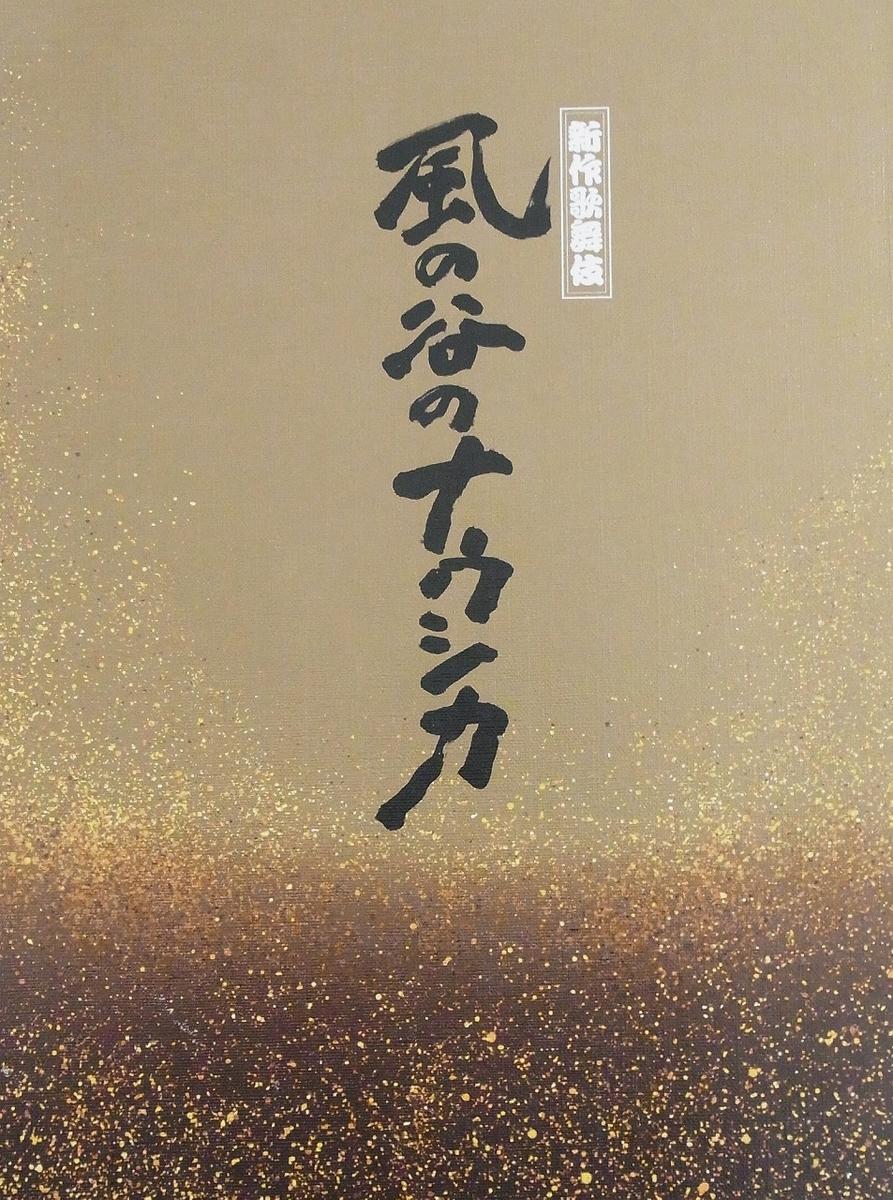 f:id:nikomakoyoga:20200220152731j:plain