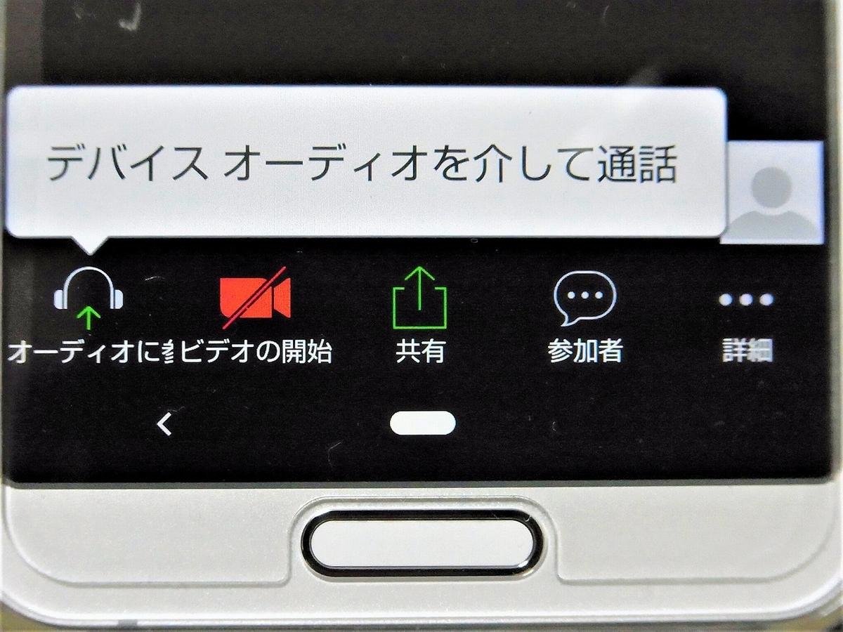 f:id:nikomakoyoga:20200518095721j:plain