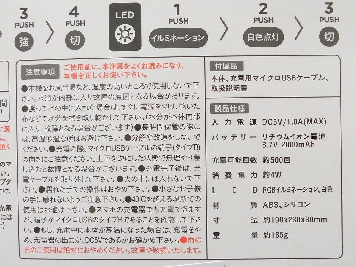 f:id:nikomakoyoga:20200623233151j:plain
