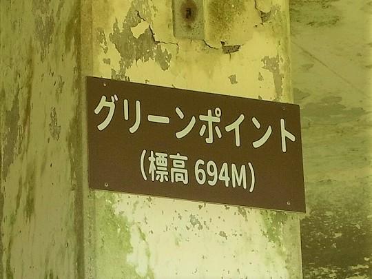 f:id:nikomakoyoga:20200909204910j:plain