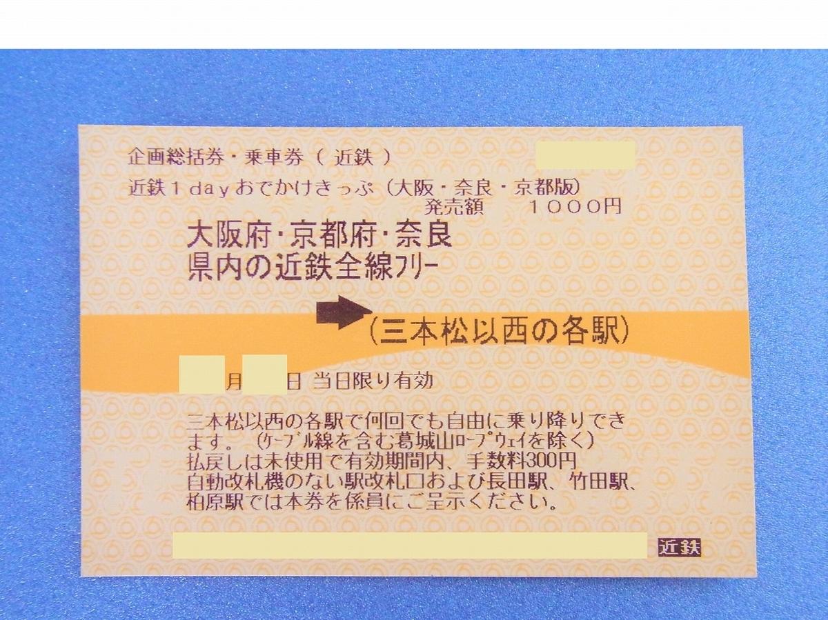 f:id:nikomakoyoga:20200922111822j:plain