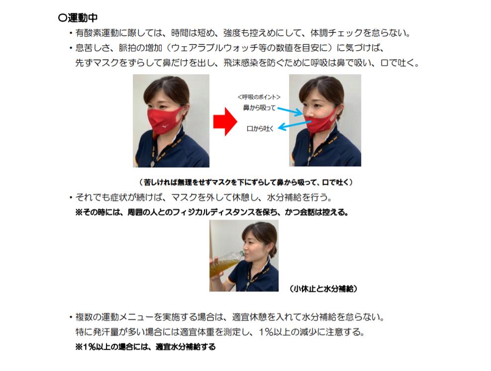 f:id:nikomakoyoga:20200923205121p:plain