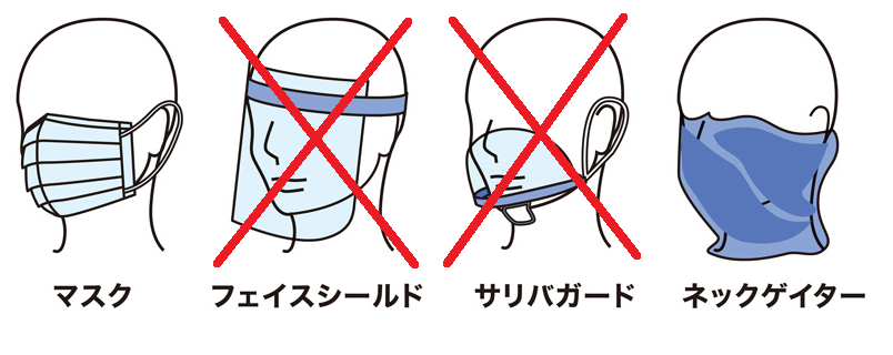 f:id:nikomakoyoga:20200923205821p:plain