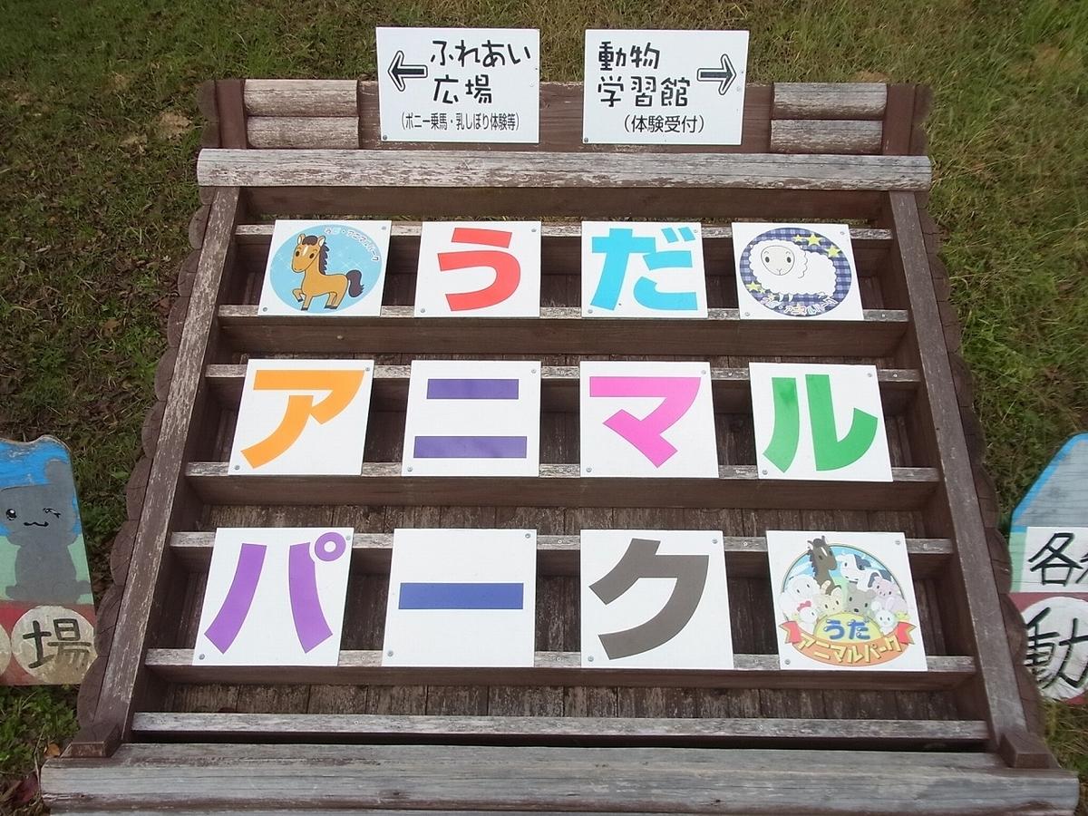 f:id:nikomakoyoga:20201111183624j:plain