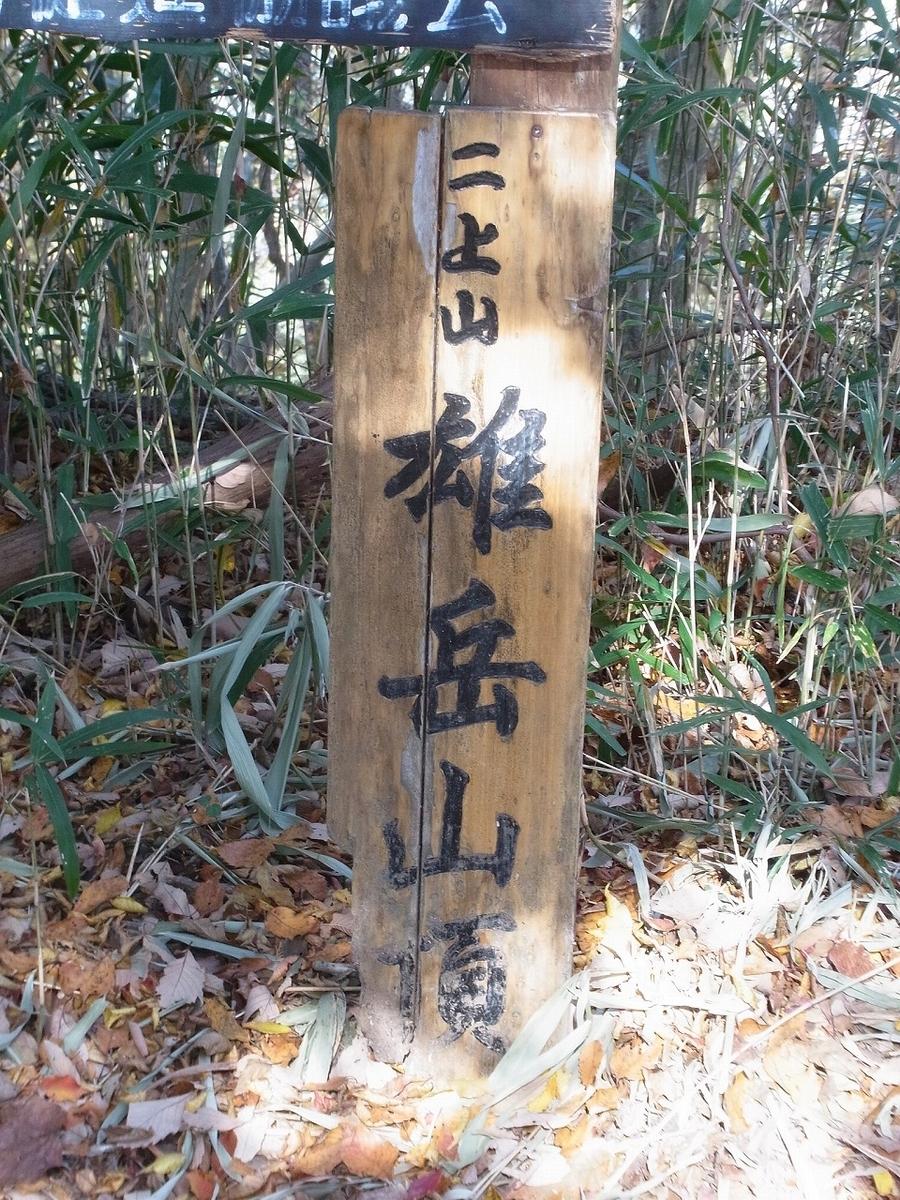 f:id:nikomakoyoga:20201119230923j:plain