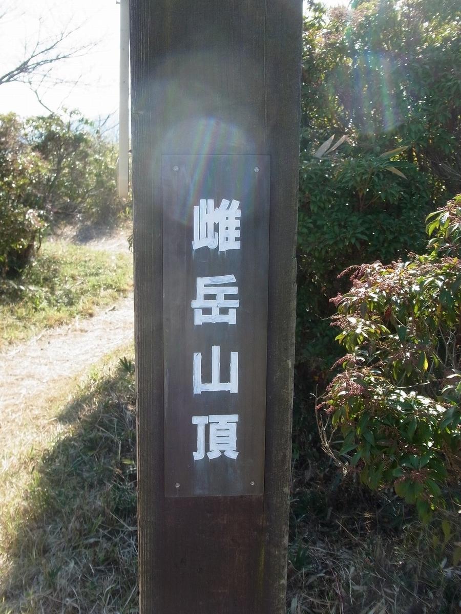 f:id:nikomakoyoga:20201119231015j:plain