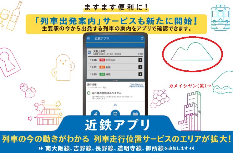 f:id:nikomakoyoga:20201119232140p:plain