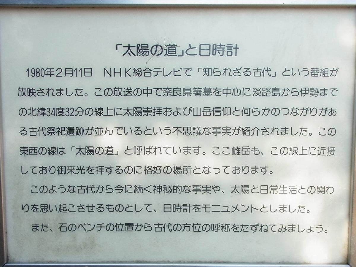 f:id:nikomakoyoga:20201119234459j:plain