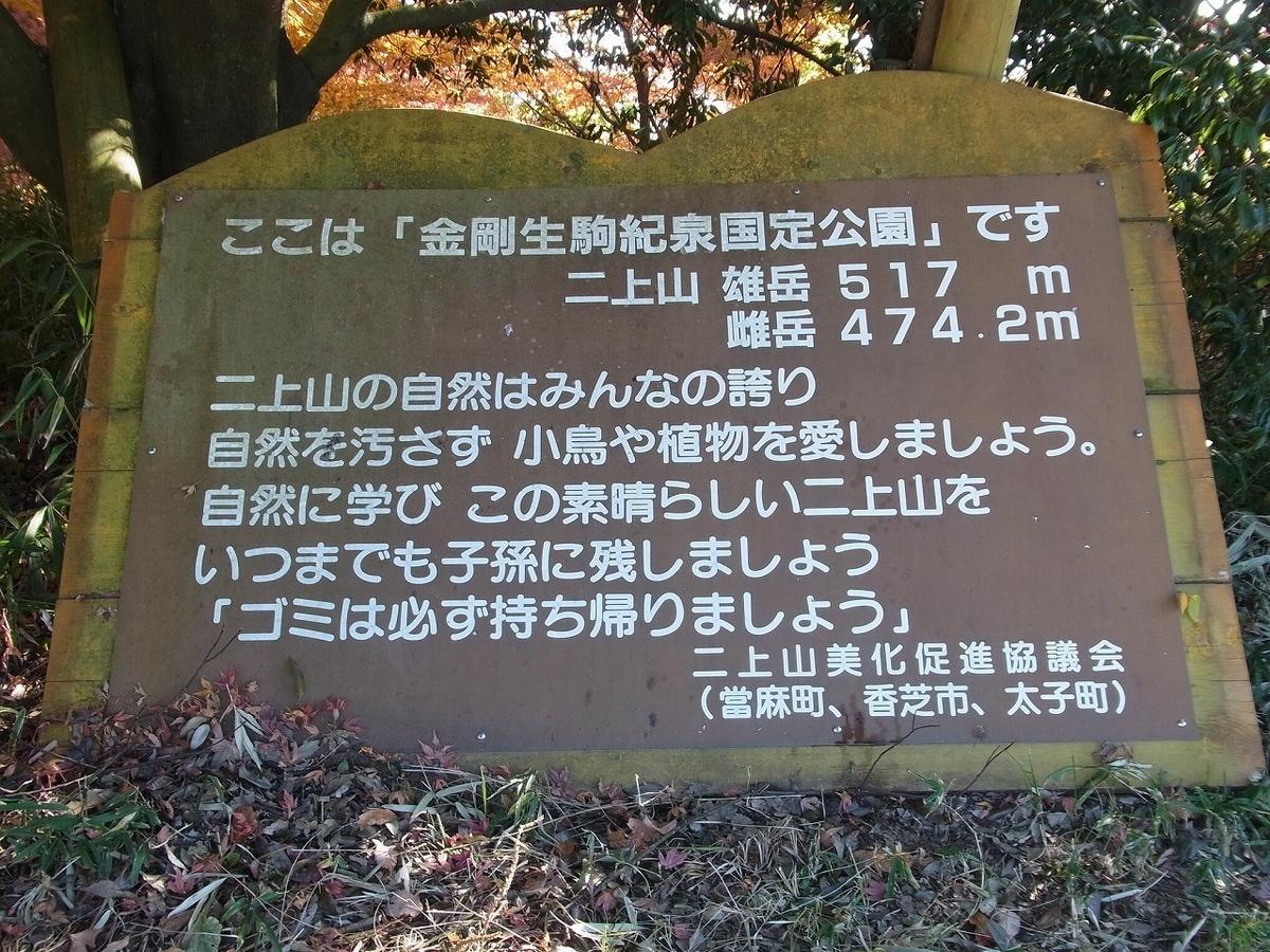 f:id:nikomakoyoga:20201120005926j:plain