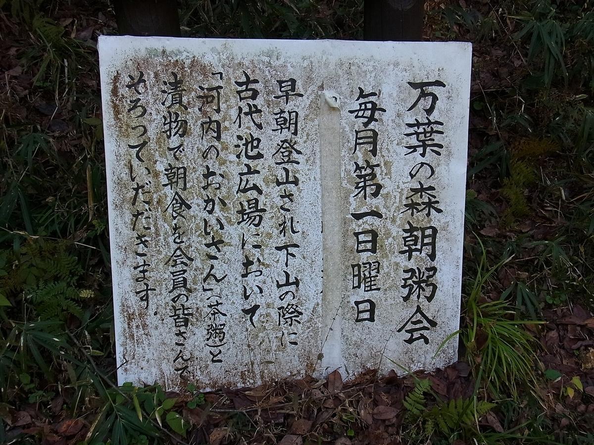 f:id:nikomakoyoga:20201127183906j:plain