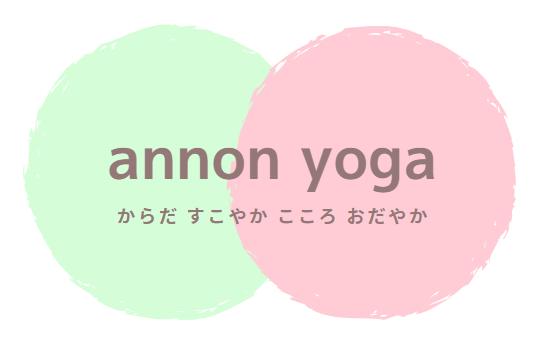 f:id:nikomakoyoga:20210227002057p:plain
