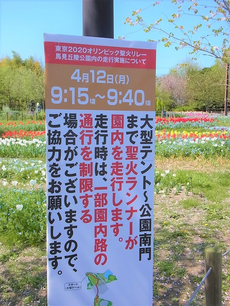 f:id:nikomakoyoga:20210409215716j:plain