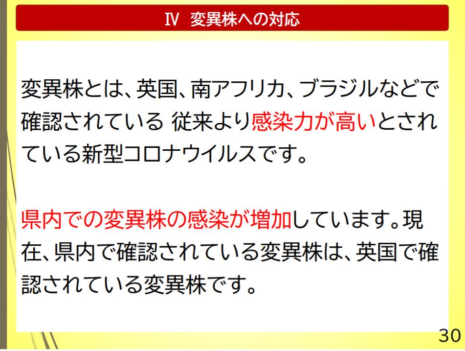 f:id:nikomakoyoga:20210410160203p:plain
