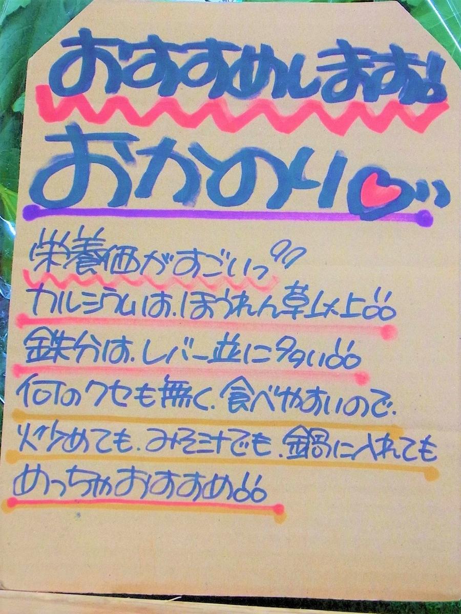 f:id:nikomakoyoga:20210430191825j:plain